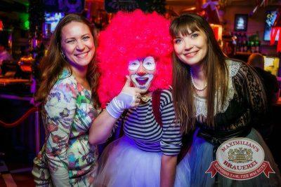 День именинника, 12 декабря 2015 - Ресторан «Максимилианс» Новосибирск - 06