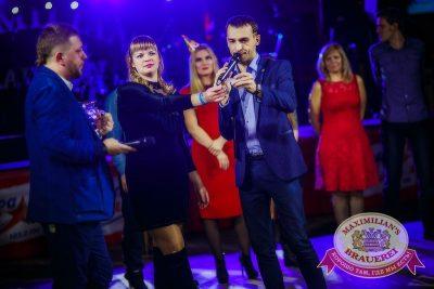 День именинника, 12 декабря 2015 - Ресторан «Максимилианс» Новосибирск - 08