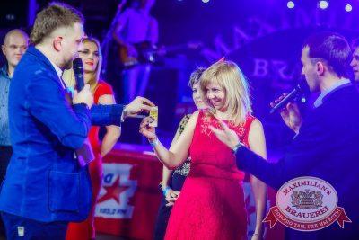 День именинника, 12 декабря 2015 - Ресторан «Максимилианс» Новосибирск - 09