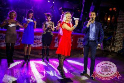 День именинника, 12 декабря 2015 - Ресторан «Максимилианс» Новосибирск - 10