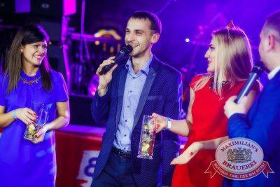 День именинника, 12 декабря 2015 - Ресторан «Максимилианс» Новосибирск - 14