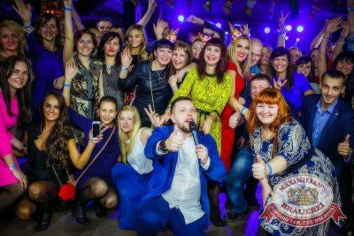 День именинника, 12 декабря 2015 - Ресторан «Максимилианс» Новосибирск - 15