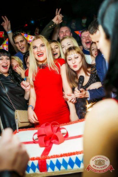 День именинника, 12 декабря 2015 - Ресторан «Максимилианс» Новосибирск - 16