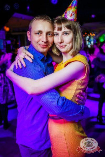 День именинника, 12 декабря 2015 - Ресторан «Максимилианс» Новосибирск - 18