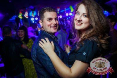 День именинника, 12 декабря 2015 - Ресторан «Максимилианс» Новосибирск - 19