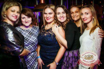 День именинника, 12 декабря 2015 - Ресторан «Максимилианс» Новосибирск - 22