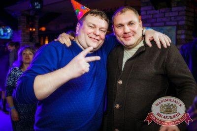 День именинника, 12 декабря 2015 - Ресторан «Максимилианс» Новосибирск - 23