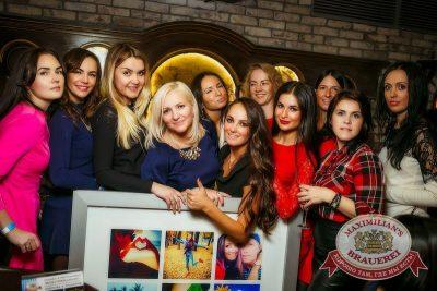 День именинника, 12 декабря 2015 - Ресторан «Максимилианс» Новосибирск - 26