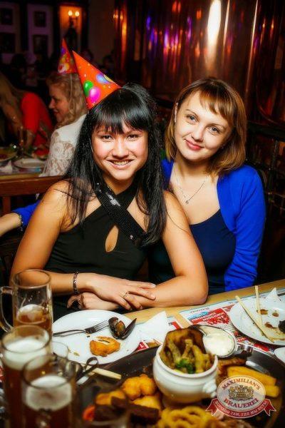 День именинника, 12 декабря 2015 - Ресторан «Максимилианс» Новосибирск - 28
