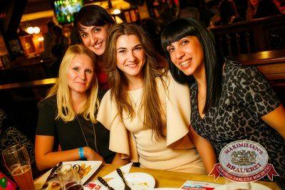 День именинника, 12 декабря 2015 - Ресторан «Максимилианс» Новосибирск - 29