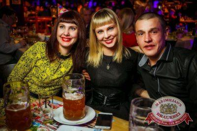 День именинника, 12 декабря 2015 - Ресторан «Максимилианс» Новосибирск - 30