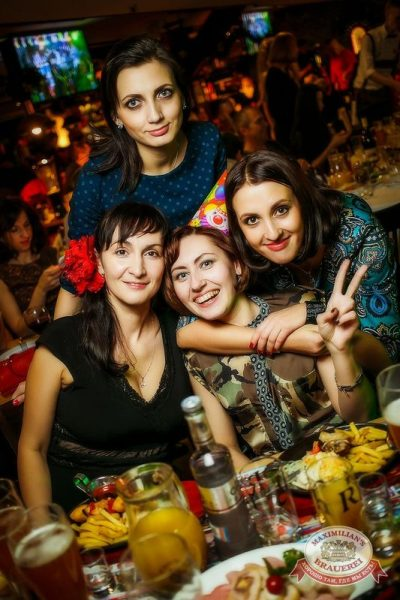 День именинника, 12 декабря 2015 - Ресторан «Максимилианс» Новосибирск - 33
