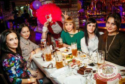 День именинника, 14 ноября 2015 - Ресторан «Максимилианс» Новосибирск - 05