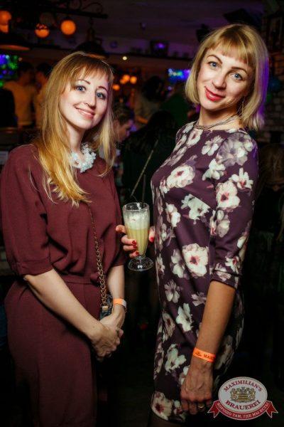 День именинника, 14 ноября 2015 - Ресторан «Максимилианс» Новосибирск - 06