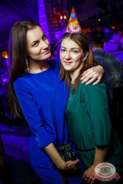 День именинника, 14 ноября 2015 - Ресторан «Максимилианс» Новосибирск - 08
