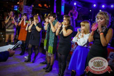 День именинника, 14 ноября 2015 - Ресторан «Максимилианс» Новосибирск - 12