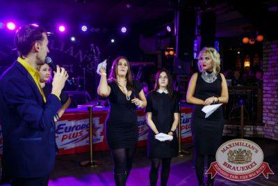 День именинника, 14 ноября 2015 - Ресторан «Максимилианс» Новосибирск - 15