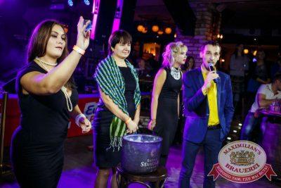День именинника, 14 ноября 2015 - Ресторан «Максимилианс» Новосибирск - 17