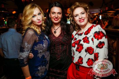 День именинника, 14 ноября 2015 - Ресторан «Максимилианс» Новосибирск - 23