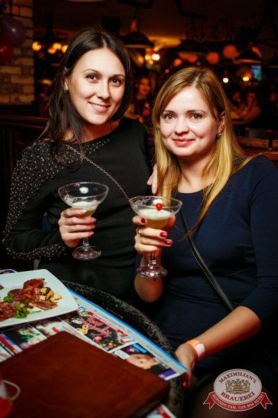 День именинника, 14 ноября 2015 - Ресторан «Максимилианс» Новосибирск - 24