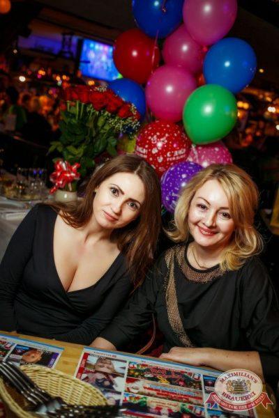 День именинника, 14 ноября 2015 - Ресторан «Максимилианс» Новосибирск - 25