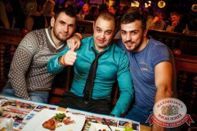 День именинника, 14 ноября 2015 - Ресторан «Максимилианс» Новосибирск - 27