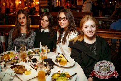 День именинника, 14 ноября 2015 - Ресторан «Максимилианс» Новосибирск - 28