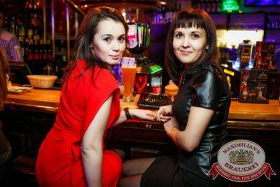 День именинника, 14 ноября 2015 - Ресторан «Максимилианс» Новосибирск - 29