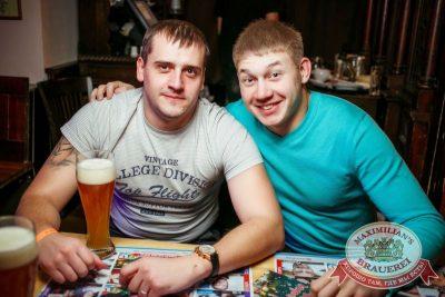 День именинника, 14 ноября 2015 - Ресторан «Максимилианс» Новосибирск - 30