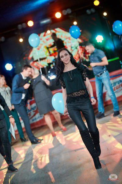 День именинника, 16 февраля 2019 - Ресторан «Максимилианс» Новосибирск - 26