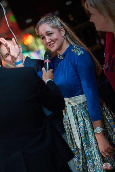 День именинника, 16 февраля 2019 - Ресторан «Максимилианс» Новосибирск - 47