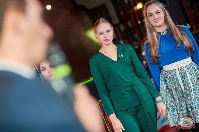 День именинника, 16 февраля 2019 - Ресторан «Максимилианс» Новосибирск - 53