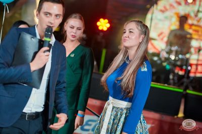 День именинника, 16 февраля 2019 - Ресторан «Максимилианс» Новосибирск - 56