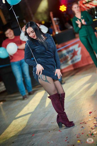 День именинника, 16 февраля 2019 - Ресторан «Максимилианс» Новосибирск - 58