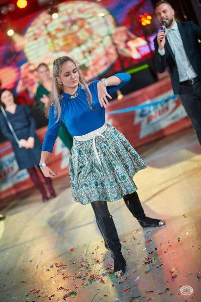 День именинника, 16 февраля 2019 - Ресторан «Максимилианс» Новосибирск - 60