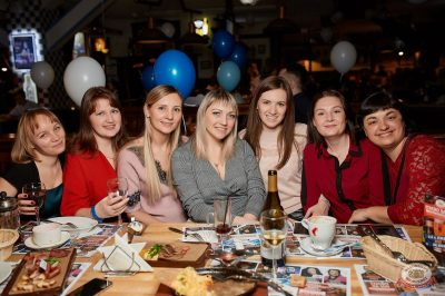 День именинника, 16 февраля 2019 - Ресторан «Максимилианс» Новосибирск - 65