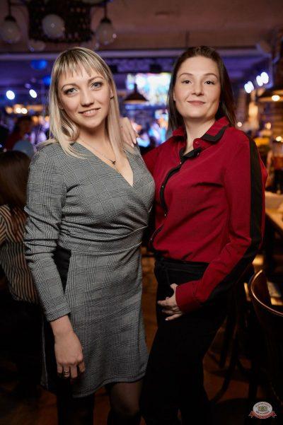 День именинника, 16 февраля 2019 - Ресторан «Максимилианс» Новосибирск - 66