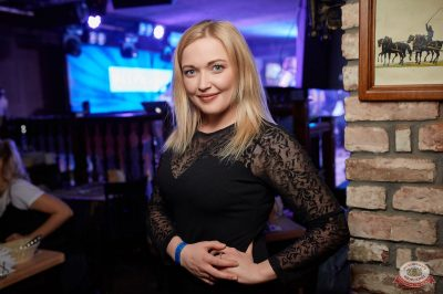 День именинника, 16 февраля 2019 - Ресторан «Максимилианс» Новосибирск - 67
