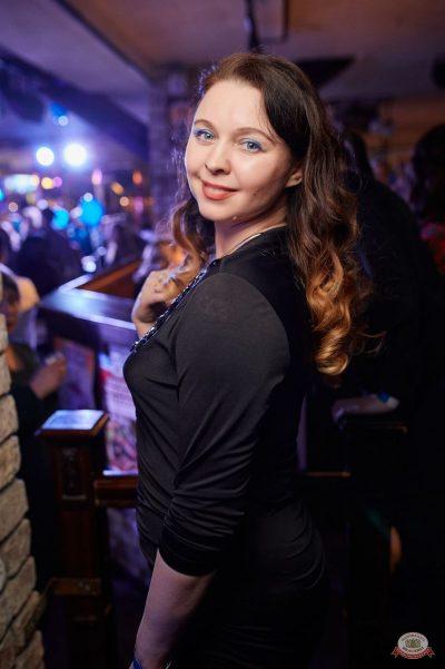 День именинника, 16 февраля 2019 - Ресторан «Максимилианс» Новосибирск - 69