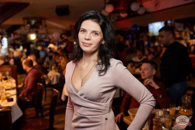 День именинника, 16 февраля 2019 - Ресторан «Максимилианс» Новосибирск - 72