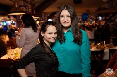 День именинника, 16 февраля 2019 - Ресторан «Максимилианс» Новосибирск - 74