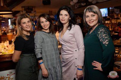 День именинника, 16 февраля 2019 - Ресторан «Максимилианс» Новосибирск - 75