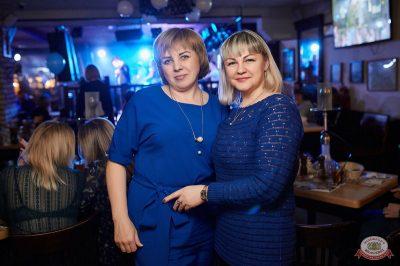 День именинника, 16 февраля 2019 - Ресторан «Максимилианс» Новосибирск - 76