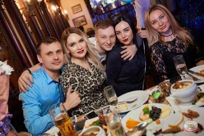 День именинника, 16 февраля 2019 - Ресторан «Максимилианс» Новосибирск - 77