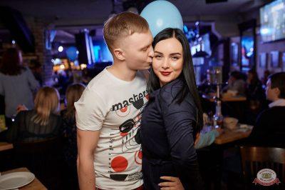 День именинника, 16 февраля 2019 - Ресторан «Максимилианс» Новосибирск - 78