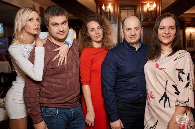День именинника, 16 февраля 2019 - Ресторан «Максимилианс» Новосибирск - 85