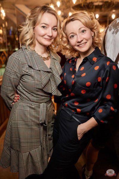 День именинника, 16 февраля 2019 - Ресторан «Максимилианс» Новосибирск - 87
