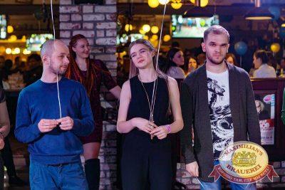 День именинника, 17 февраля 2018 - Ресторан «Максимилианс» Новосибирск - 40
