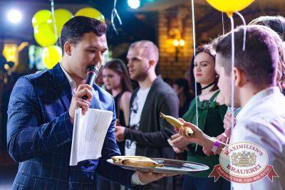 День именинника, 17 февраля 2018 - Ресторан «Максимилианс» Новосибирск - 44