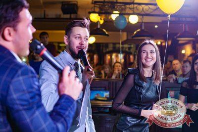 День именинника, 17 февраля 2018 - Ресторан «Максимилианс» Новосибирск - 45